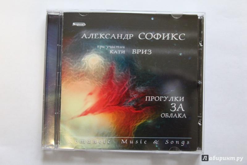 "����������� 1 �� 4 ��� ��������� ������ ��� ������� ���� ���� ""�������� �� ������"" (CD) - ������, ���� | �������� - �����. ��������: ������"