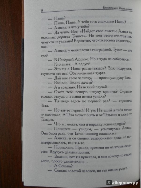 Книга три полуграции