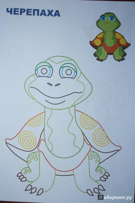 Иллюстрация 1 из 8 для Кто ползает, плавает, летает | Лабиринт - книги. Источник: Рудис  Александра