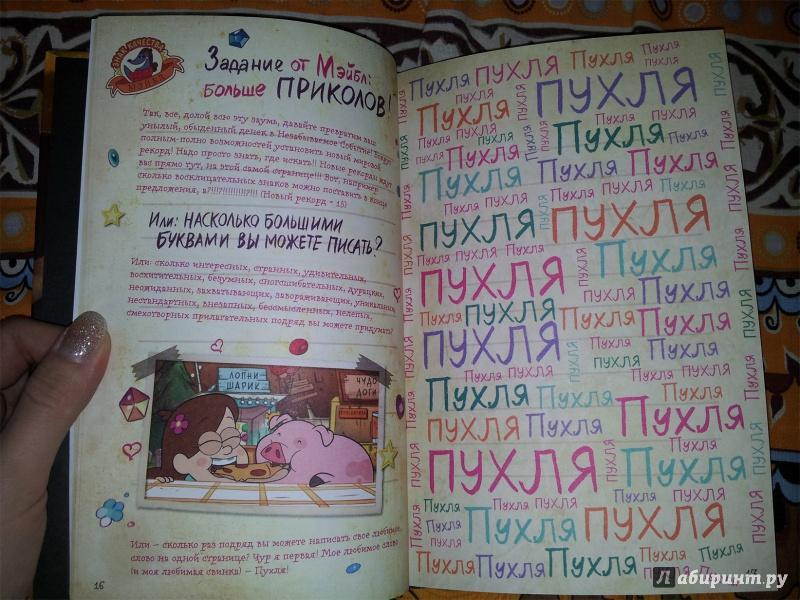 Виноградова окружающий мир 4 класс читать