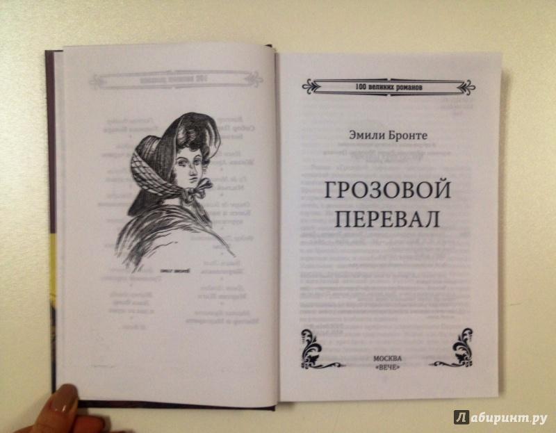 Одлян, или воздух свободы (скачать fb2, читать) — габышев леонид.