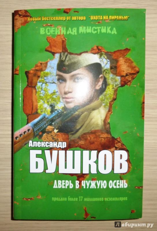Боевик  Детектив  Электронная библиотека  Книги fb2 и