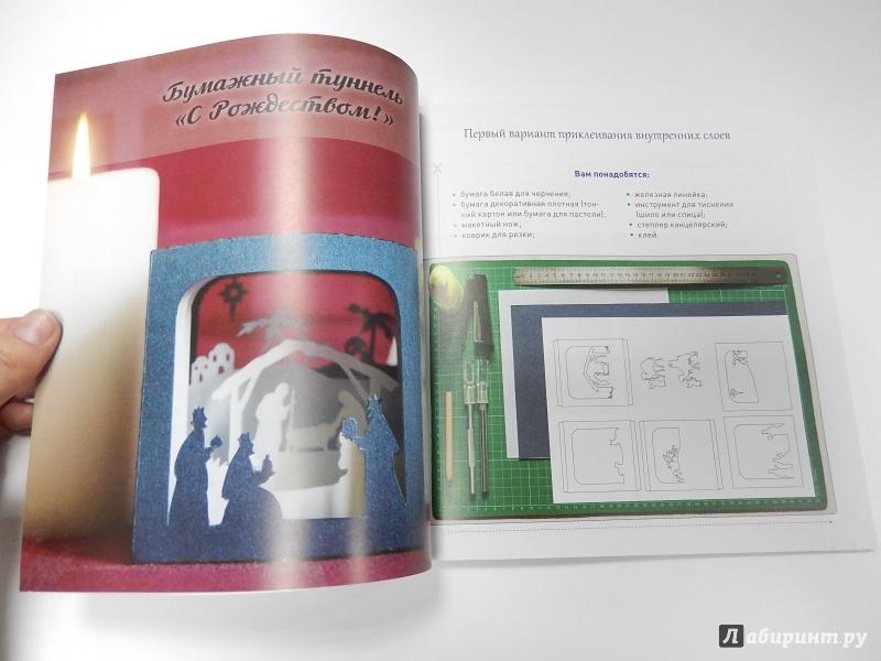 Книжный лабиринт открытки 71