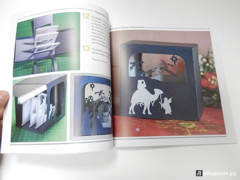 Книжный лабиринт открытки 68