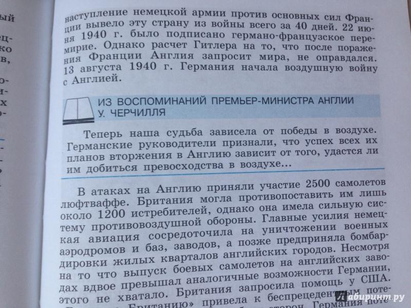 История алексашкина 11 класс