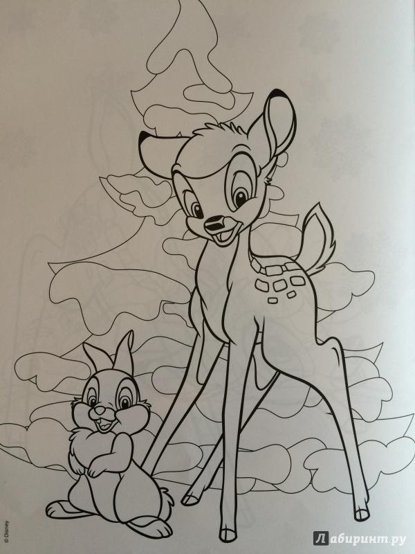 Иллюстрация 1 из 11 для Раскраска-люкс. Классические персонажи Disney (№1437)   Лабиринт - книги. Источник: Старцева  Татьяна Анатольевна