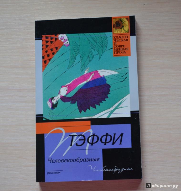 ����������� 1 �� 6 ��� ���������������� - ������� ����� | �������� - �����. ��������: Mrafoglov
