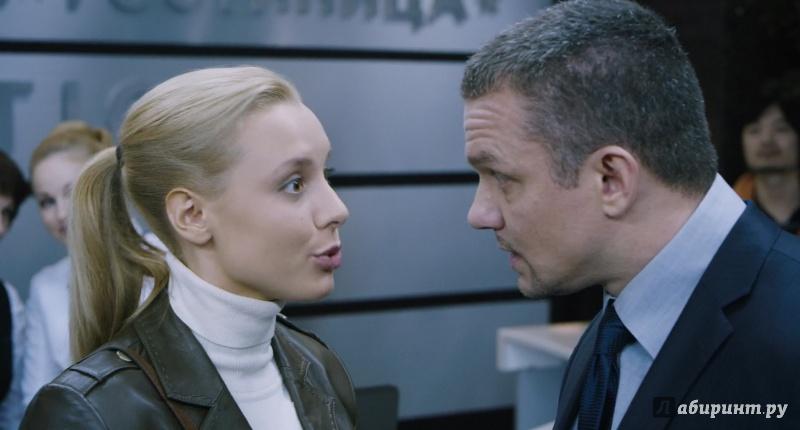 Иллюстрация 1 из 7 для Вот это любовь! (DVD) - Станислав Назиров | Лабиринт - видео. Источник: Бородин  Алексей
