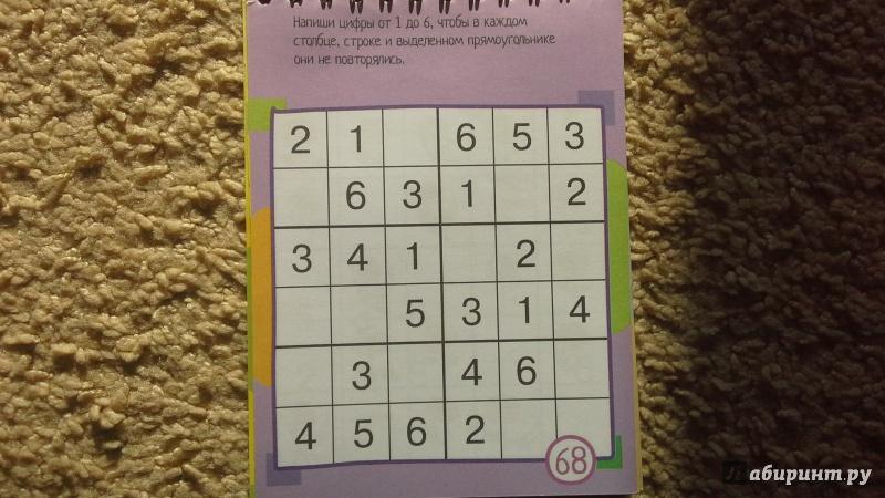 В её правом верхнем углу размещён магический квадрат 4 порядка