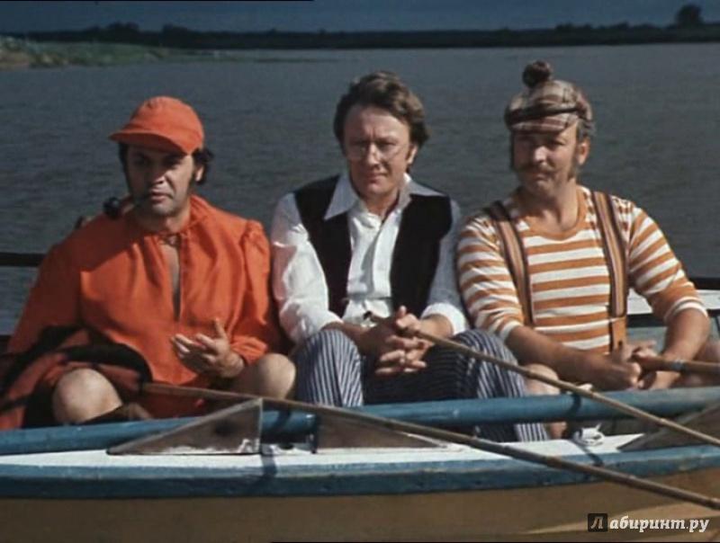 фильм трое в лодке не считая собаки какой болезнью болел харрис