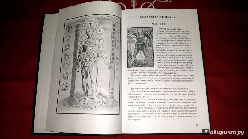 Tarot for dummies book information for dummies for centuries, people have used the tarot to help them gain access to