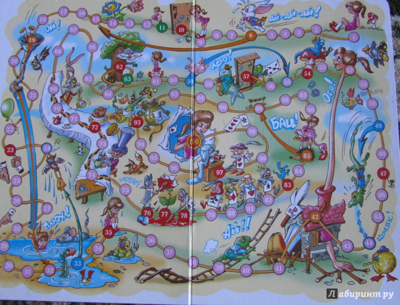 Иллюстрация 1 из 10 для Игра Алиса в стране Чудес, Винни-Пух и его друзья (00045) | Лабиринт - игрушки. Источник: Нагорная  Анна