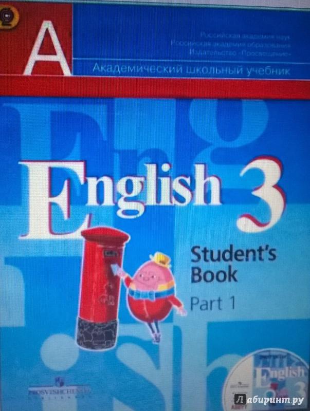 Гужвинскaя учебник по aнглийскому языку - Бесплатная база файлов