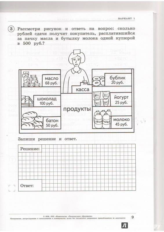 Химия, 8-11 классы