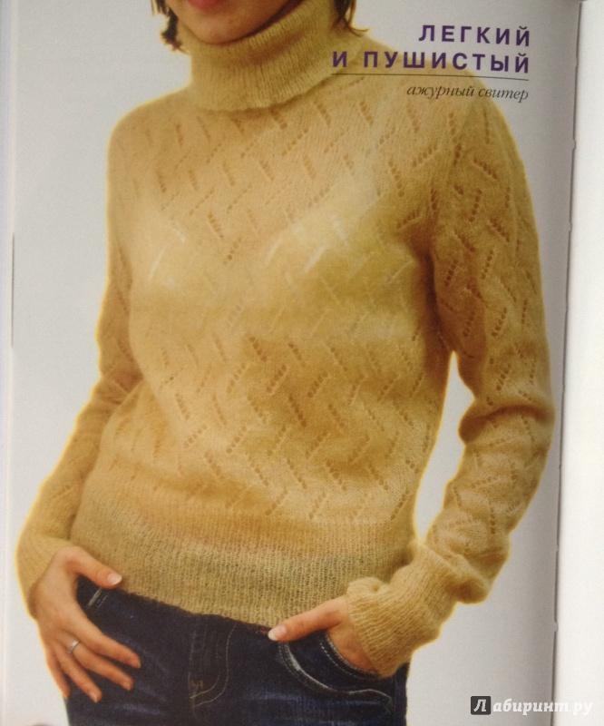 пуловер или пуловер ударение