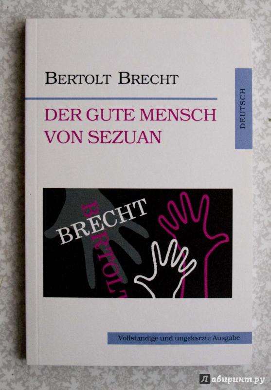 Иллюстрация 1 из 8 для Der Gute Mensch von Sezuan - Bertolt Brecht | Лабиринт - книги. Источник: Кутукова  Галина