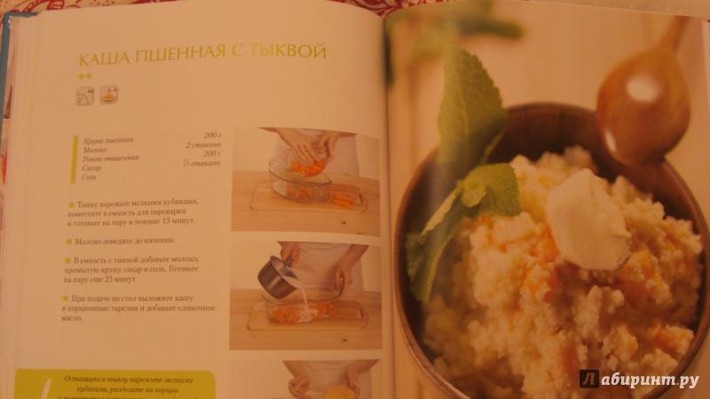 Рецепты для пароварки с пошагово в