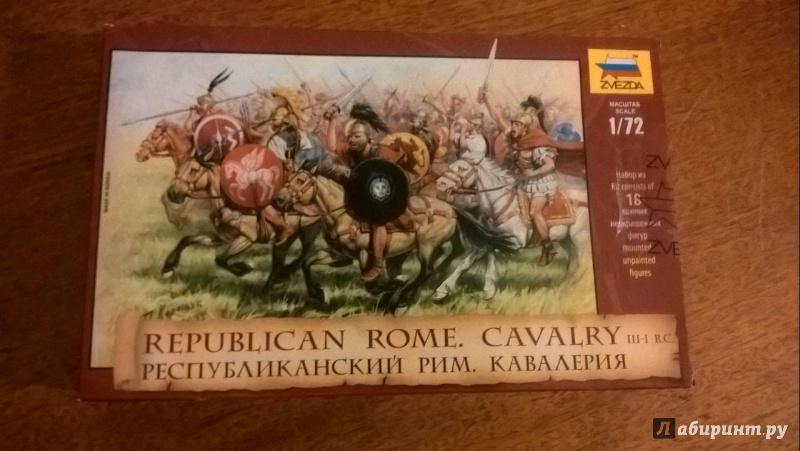 Иллюстрация 1 из 11 для 8038/Республиканский Рим. Кавалерия. | Лабиринт - игрушки. Источник: Гусева  Татьяна