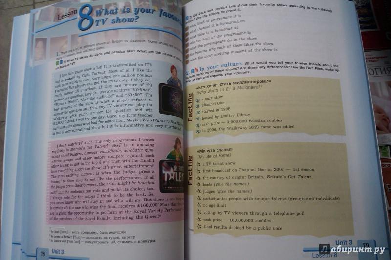класс книге гдз в английскому языку по 9