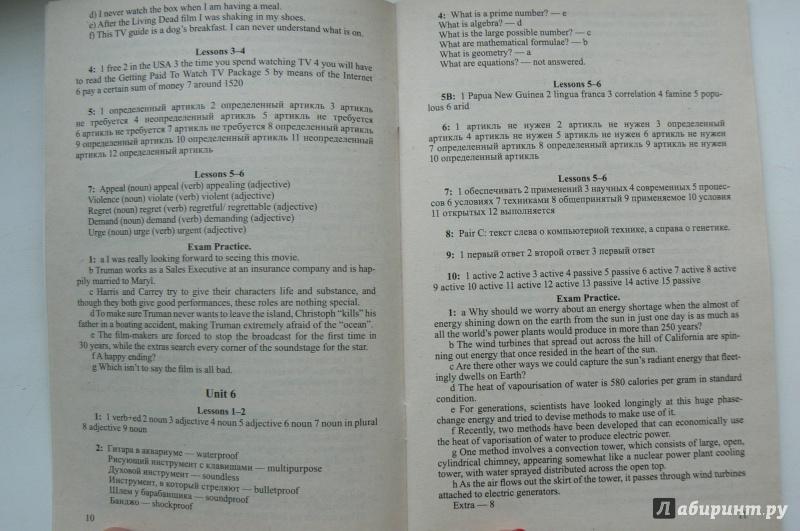ответы по английскому 10 класс spotlight