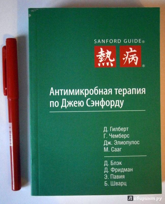 Книги издательства практика.
