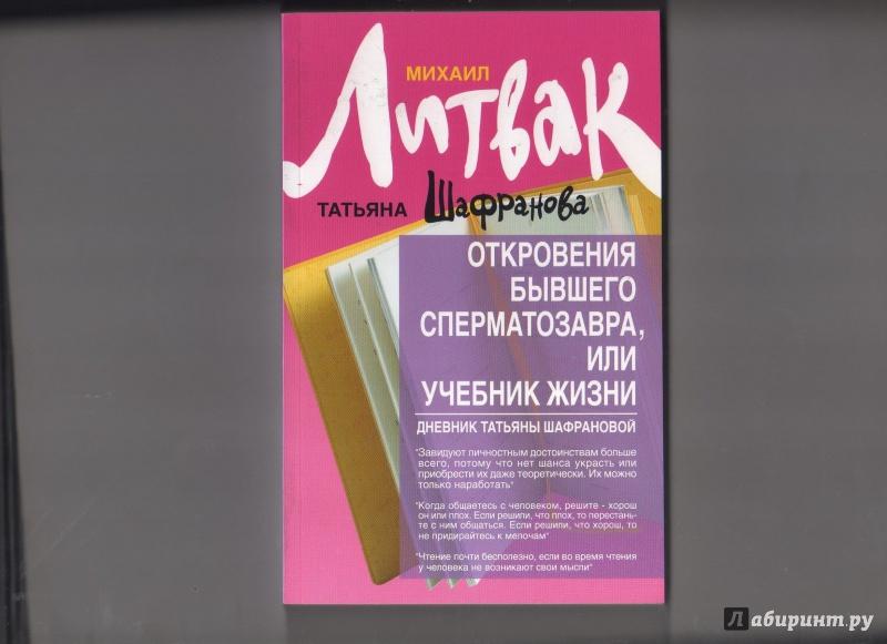 smotret-porno-semeynaya-para-i-devushka