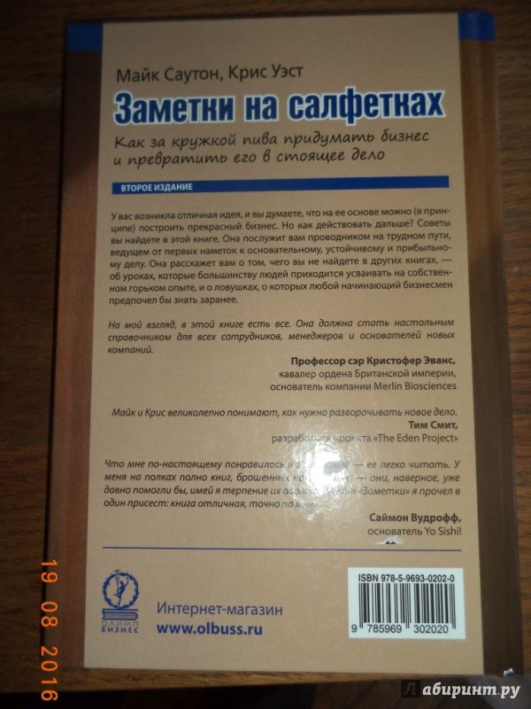 зарядное устройство gp ar02gs210b-u2 -site:http://electronica.bashel.ru