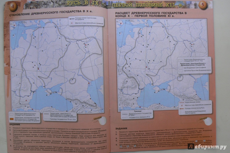 Гдз по истории россии контурные карты6 класс