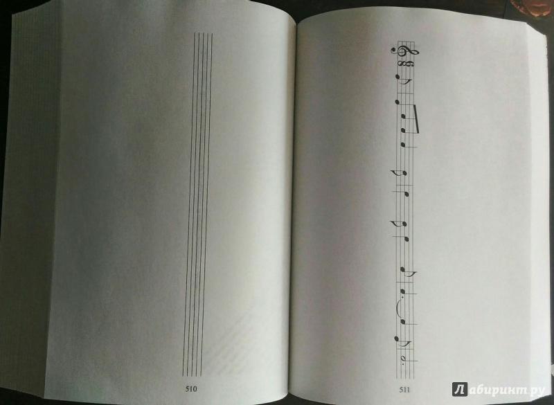 книги ужасов 18+