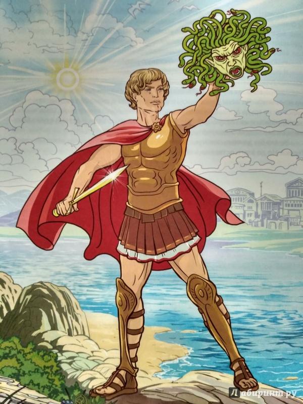 Легенды древней греции смотреть