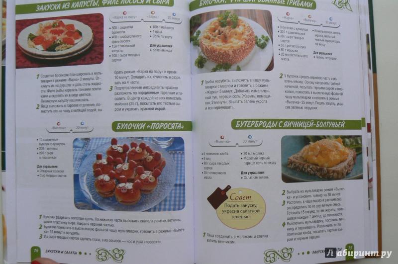 Быстрый ужин рецепты пошагово