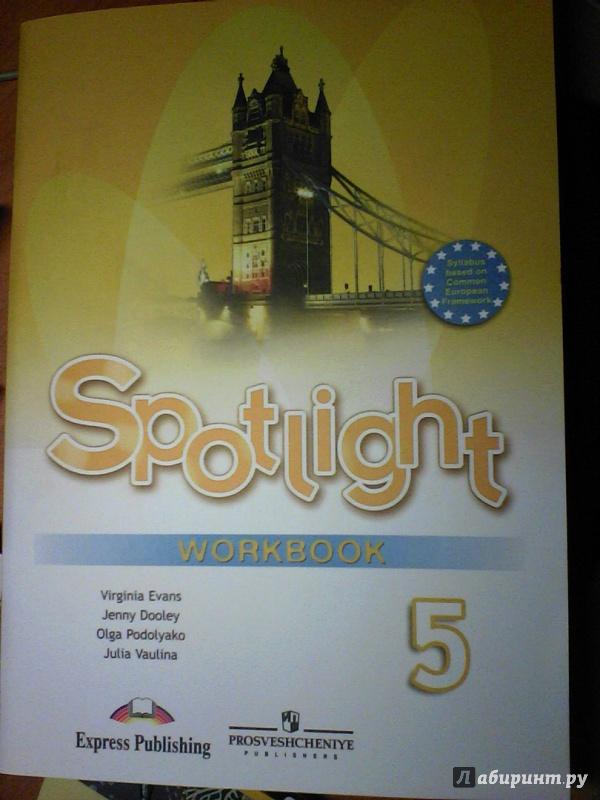 Гдз учебник ответы подоляко эванс язык учебник дули 5 ваулина класс английский
