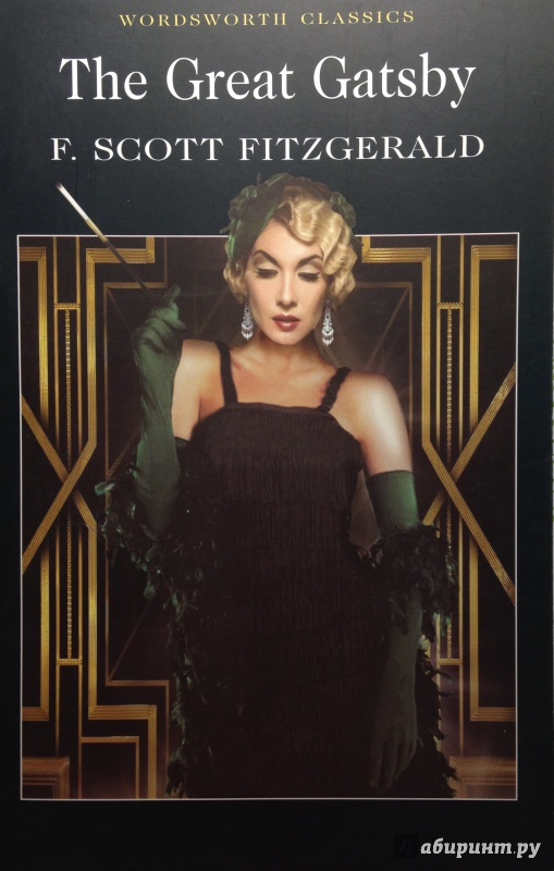 The Great Gatsby - Free eBooks Download