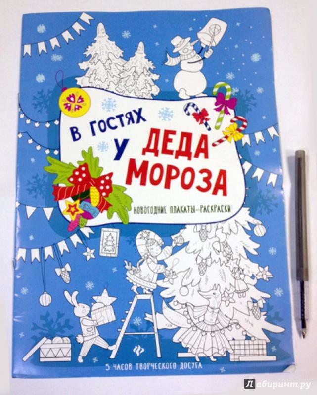 Костюм деда мороза и снегурочки взрослые