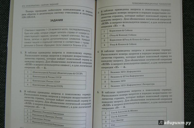 Читинская Государственная Медицинская Академия ЧГМА г