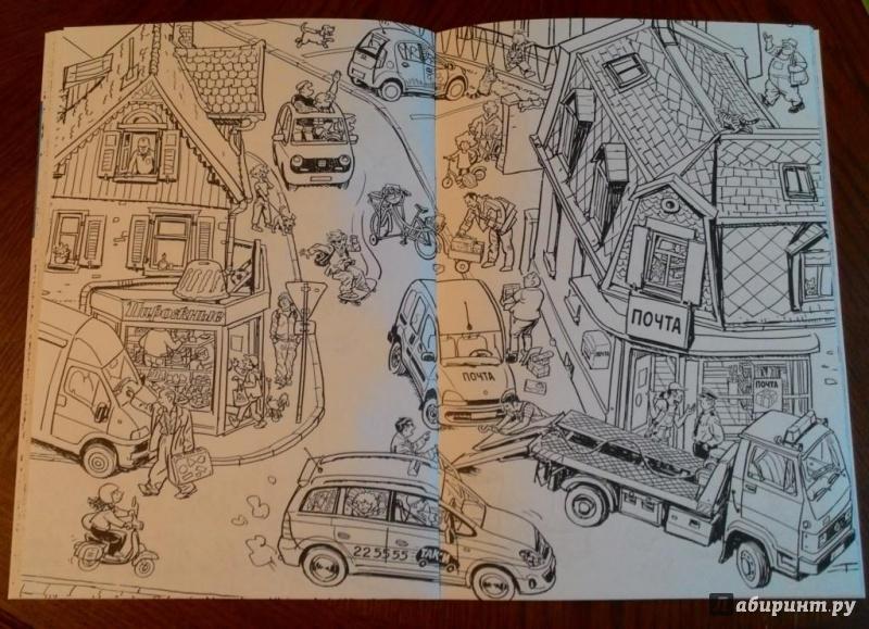 Рисунки в альбоме город