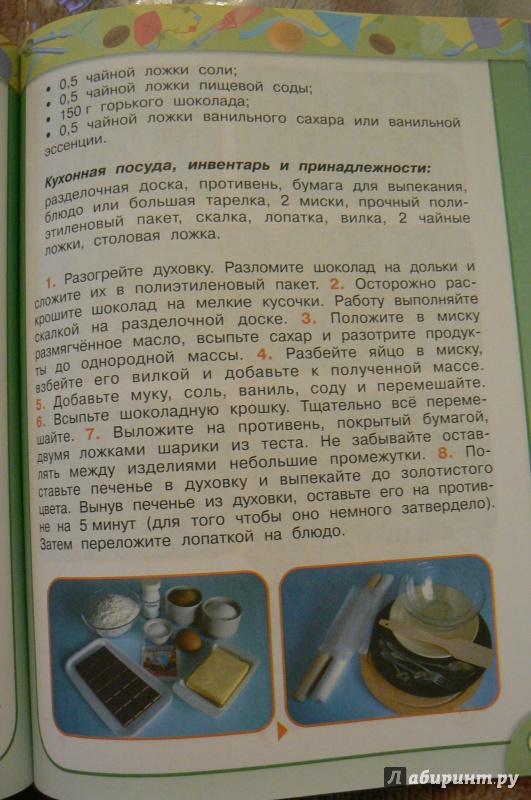 Инструкция томагавк тз 9010 инструкция
