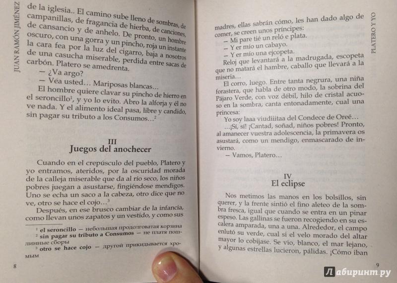 Platero y Yo : Juan Ramnez : Free Download