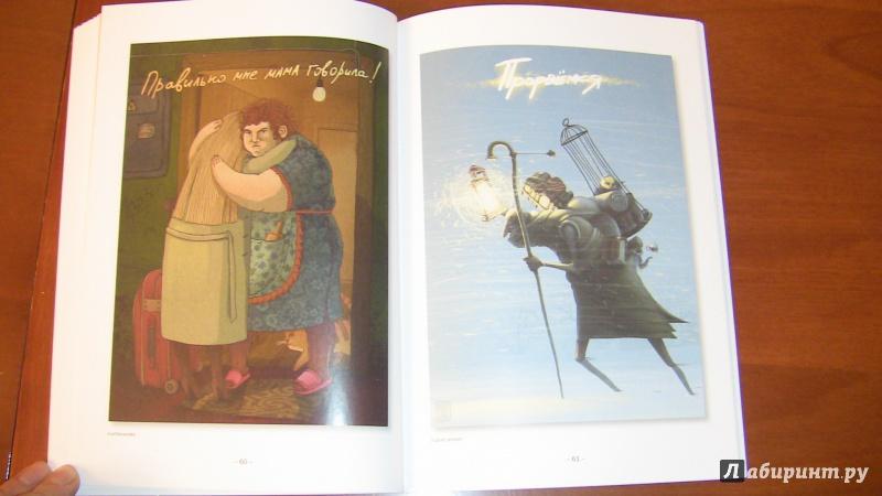 Издательства открыток и их каталоги 31