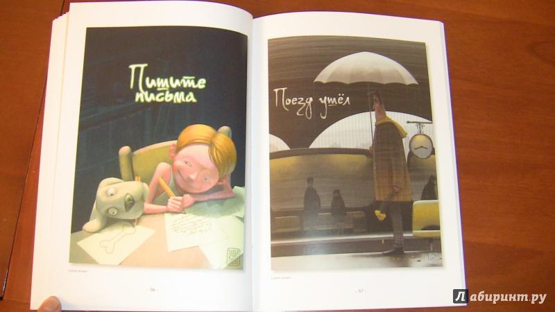 Книжный лабиринт открытки 69