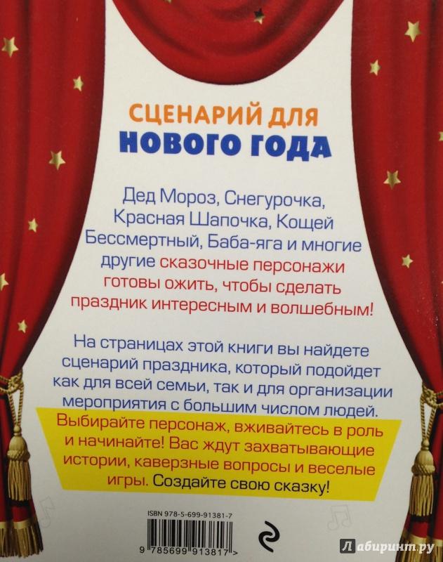 Юбилей 50 лет женщине сценарий прикольный с конкурсами