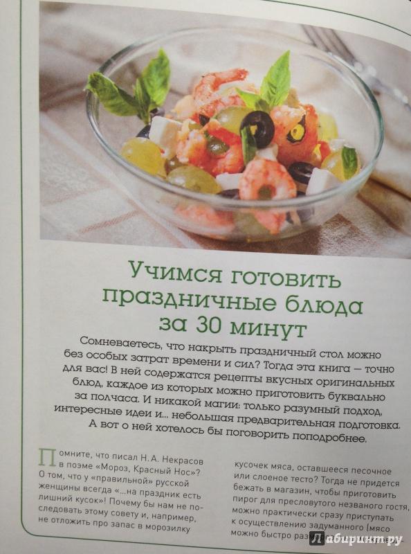 Вкуснейшие вторые блюда рецепты