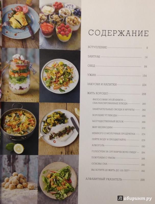 Простые рецепты еды на каждый день