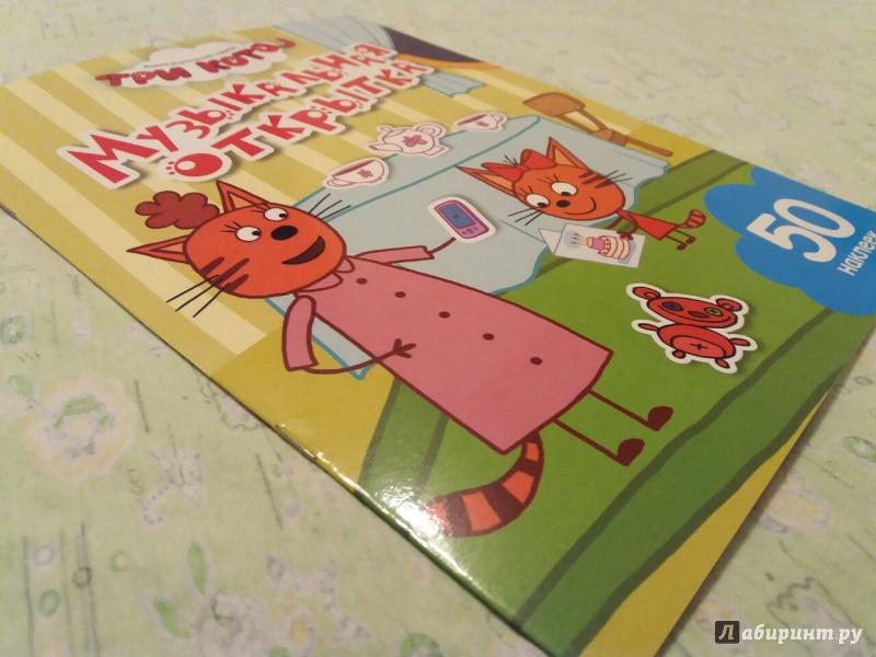 Книжный лабиринт открытки 94