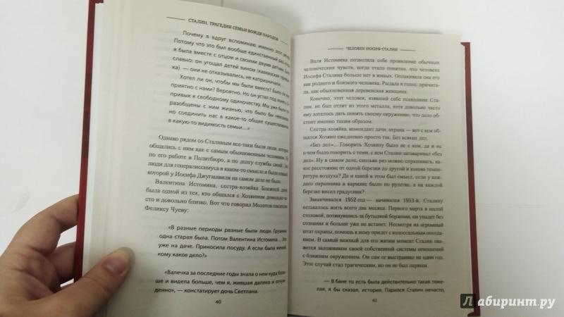 Все Книги Алексея Пиманова