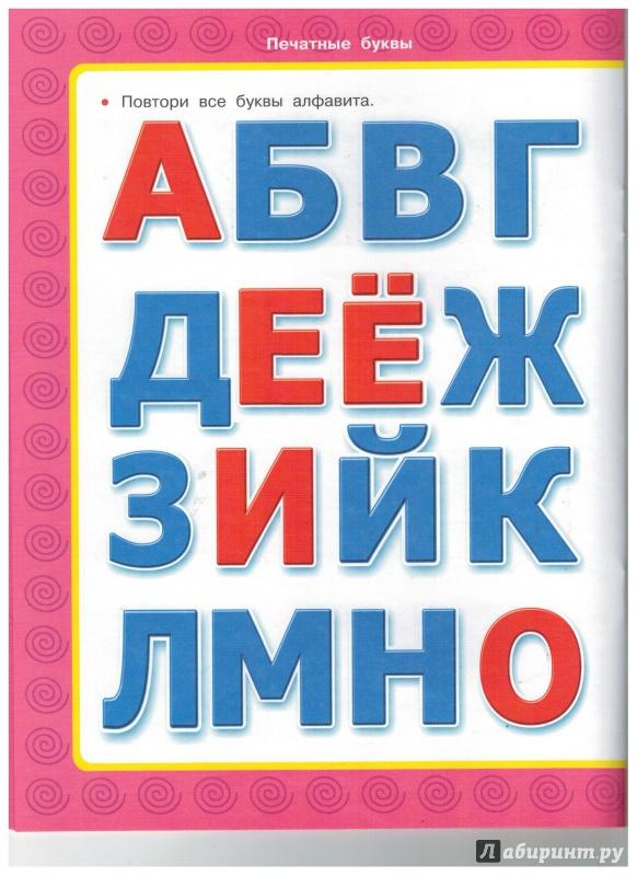 И ещё одна тема всплыла при общении романа сергеевича вчера на оффеэту тему я отношу к разряду больших слуховжалко,что нантонина не появляется,она спец по