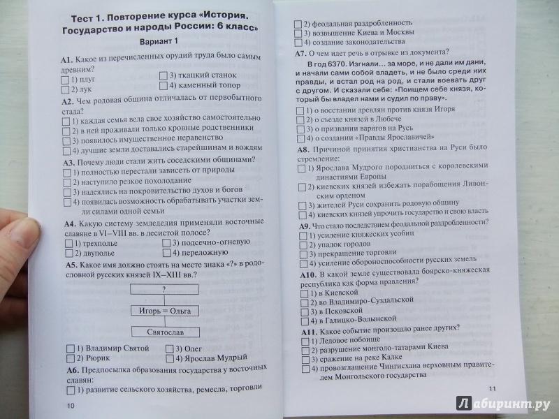 сям тесты по семейному праву 45 вопросов произнес