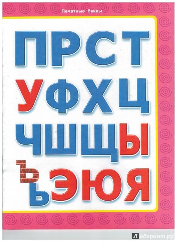 Белякова, ев, мошкова, лв, опарина, та кормчая книга: от рукописной традиции к печатному
