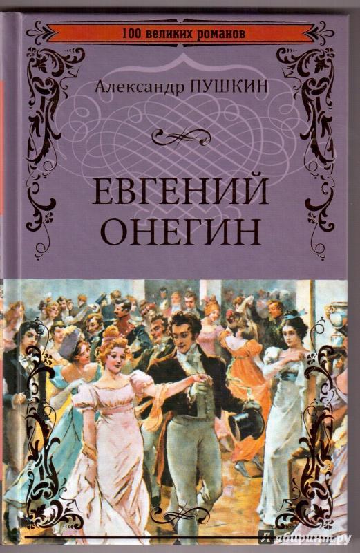 Клип юрий мазурок, лидия черных - заключительная сцена из оперы пи чайковского евгений онегин смотреть онлайн