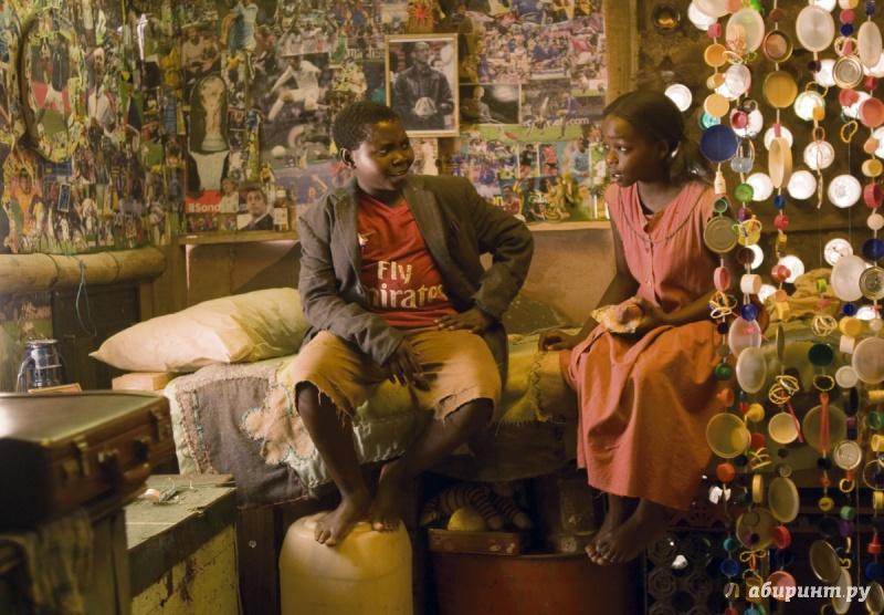 Иллюстрация 1 из 5 для Большие приключения в Африке (DVD) - Дебс Гарднер-Пэтерсон | Лабиринт - видео. Источник: )  Катюша